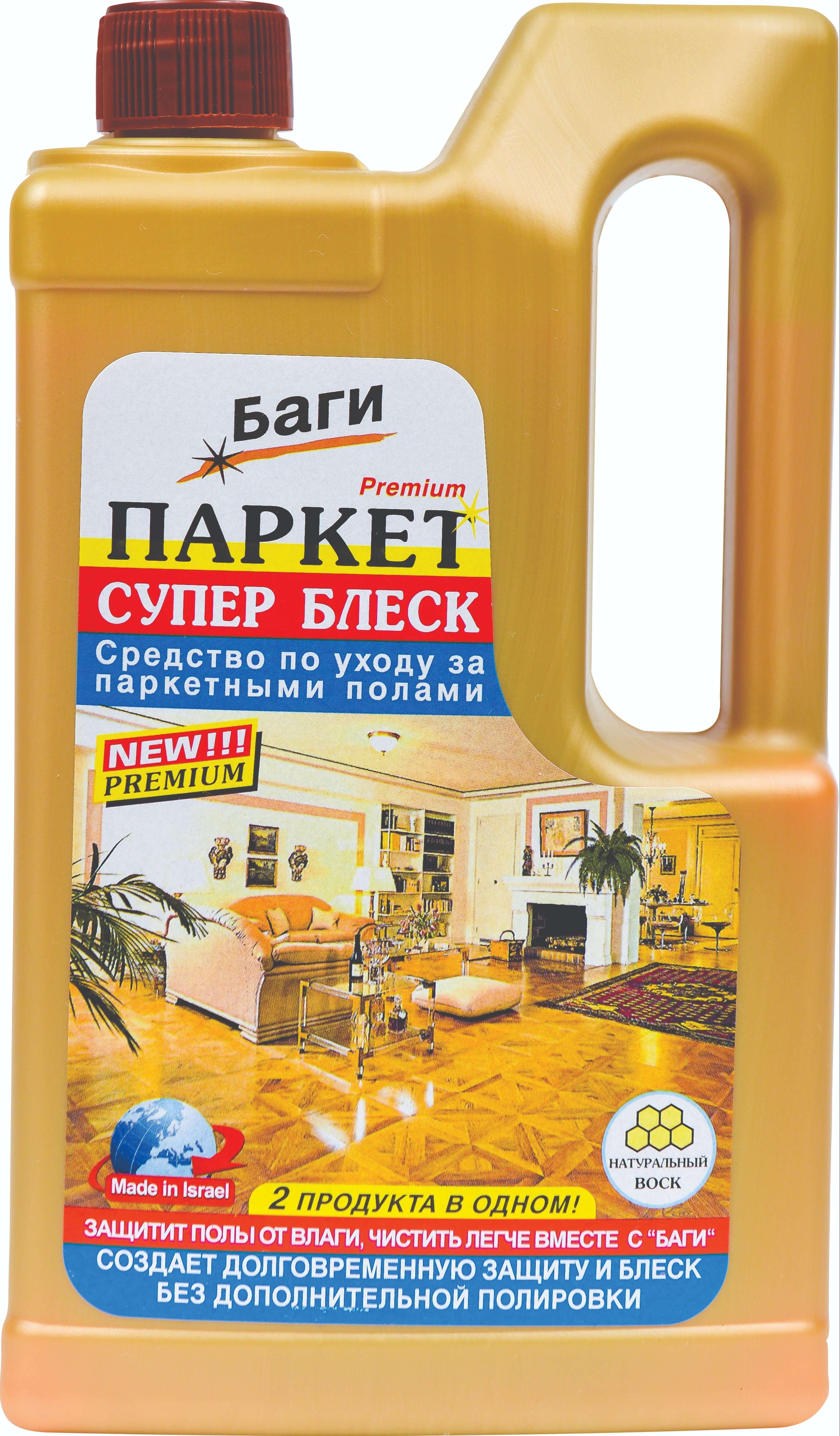 პარკეტი სუპერ ბლესკი 1ლ