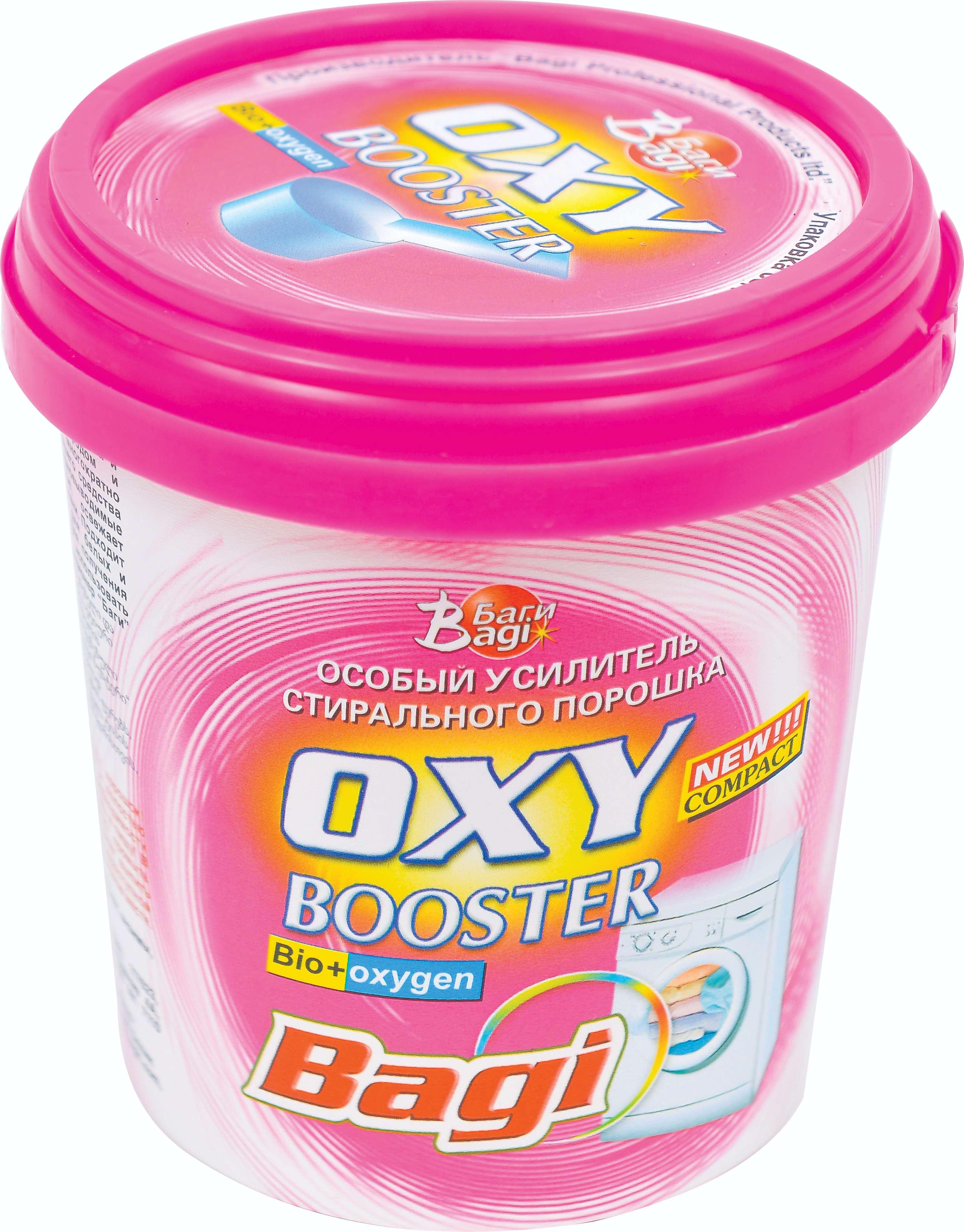 ოქსი ბუსტერი 0,5 კგ